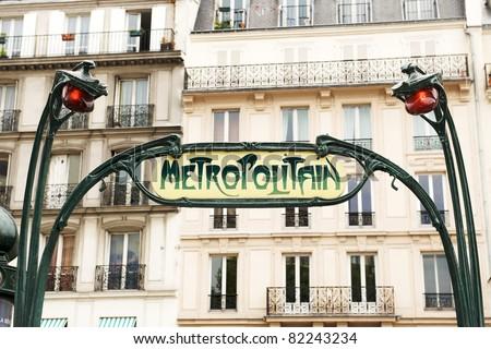 Famous historic Art Nouveau entrance sign for the Metropolitain  Stock photo © smartin69