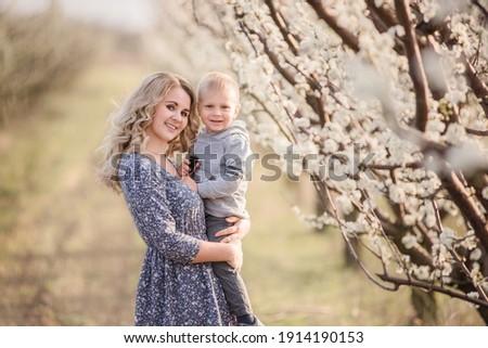 小さな · 母親 · 愛らしい · 娘 · 公園 · 桜 - ストックフォト © paha_l