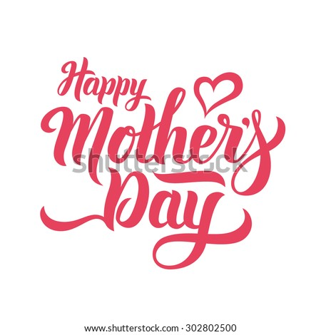 Happy Mothers Day. Handwritten lettering text for greeting card Stock photo © orensila