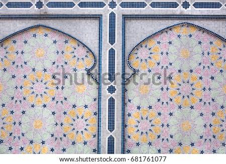cami · Brunei · ibadet · kule · İslamiyet · açık · havada - stok fotoğraf © is2