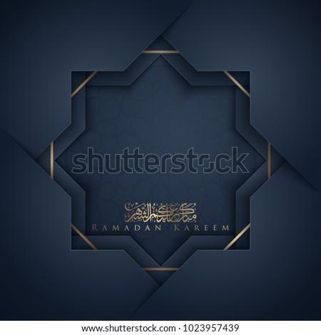 ünnep ramadán iszlám sablon terv keret Stock fotó © popaukropa