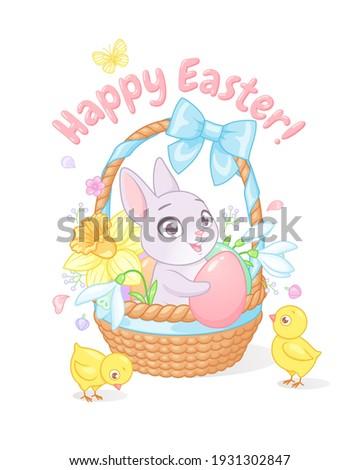 basit · vektör · iyi · paskalyalar · kart · üç · yumurta - stok fotoğraf © hittoon