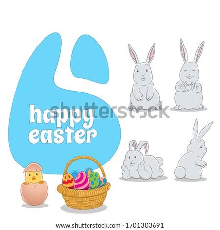 Yatay mavi iyi paskalyalar civciv yumurta sepet Stok fotoğraf © cidepix