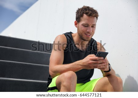 фитнес человека Runner sms Сток-фото © Maridav