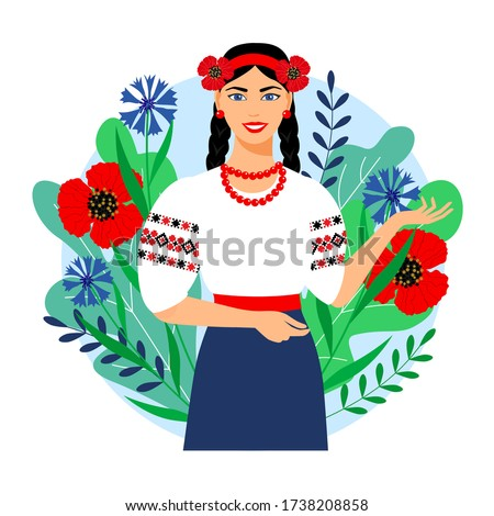 Young beautiful smiling girl in Ukrainian costume with a wreath on his head in a meadow Stock photo © vlad_star
