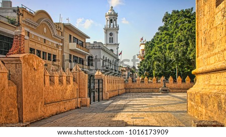 Santo Domingo Stock photo © pedrosala