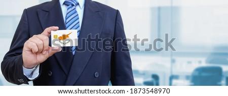 Hitelkártya Ciprus zászló bank prezentációk üzlet Stock fotó © tkacchuk