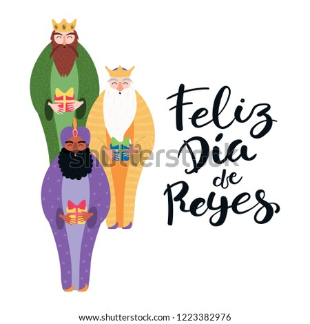 Feliz três reis sorridente espanhol texto verde Foto stock © Imaagio