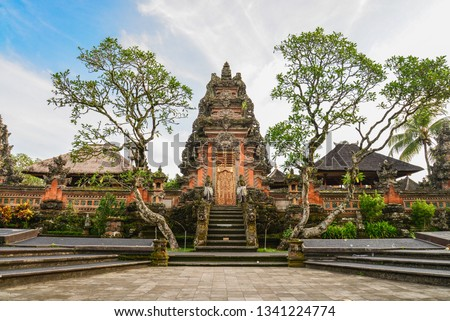 Templo bali ilha Indonésia luz solar água Foto stock © galitskaya