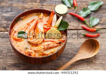 prawn and lemon grass soup with mushroomstom yam kung thai food in wooden background top view stock photo © galitskaya