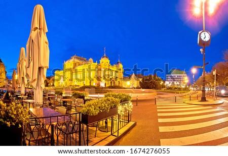 Zagreb. Republic of Croatia square advent evening panoramic view Stock photo © xbrchx
