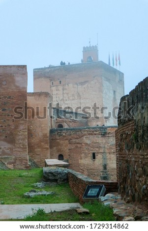 Alhambra Moorish Courtyard Morning Sky Granada Andalusia Spain Stock photo © billperry