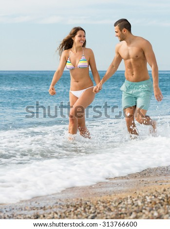 The man and the woman leave the sea stock photo © Paha_L
