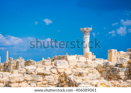 atrium near the baptistery at kourion archaeological site limas stock photo © kirill_m