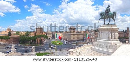 panorâmico · ver · mercado · romano · mundo · herança - foto stock © Freesurf