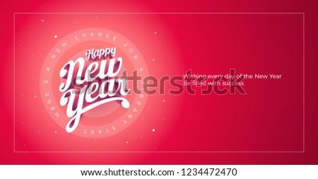 Happy new year vecteur coutume 3D main typographique Photo stock © sgursozlu