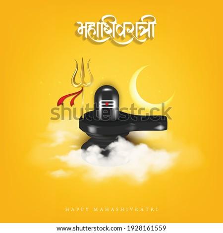 Szczęśliwy festiwalu powitanie symbol projektu tle Zdjęcia stock © SArts