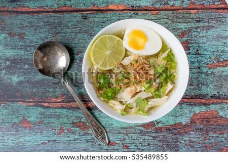 жареный · риса · овощей · куриные · яйцо · домашний - Сток-фото © galitskaya