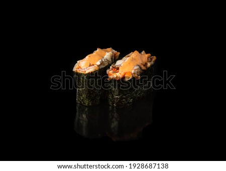 Gunkan Spicy Unagi Stock photo © netkov1