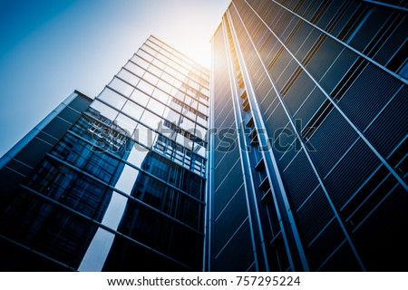 Corporate building Stock photo © broker