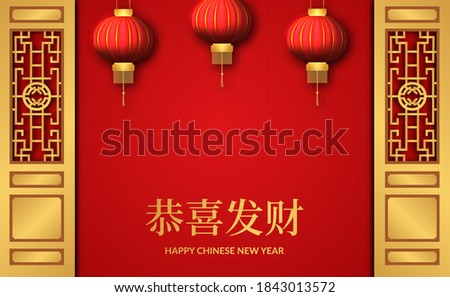 Ornate Chinese Gate  Lucky Red Lanterns Chinese Lunar New Year D Stock photo © billperry