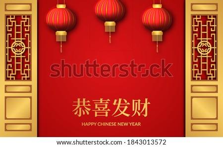 asian · festiwalu · tradycyjny · pomarańczowy · latarnia - zdjęcia stock © billperry