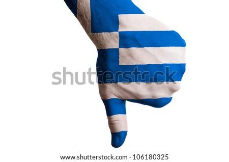 Greece Hand Signal Foto stock © vepar5