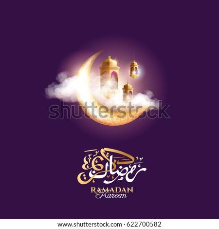 Ramadan genereus groet verlicht lamp illustratie Stockfoto © vectomart