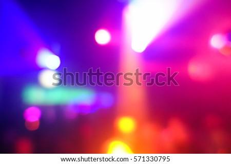 Las · Vegas · turva · noite · abstrato · cidade · cityscape - foto stock © disobeyart