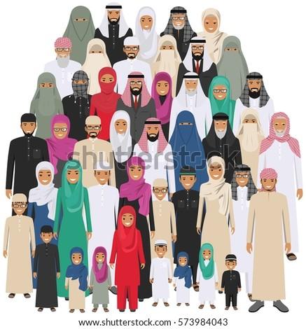 Arab muslim generazione femminile persone persona Foto d'archivio © pikepicture