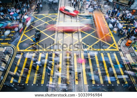 Busy traffic in downtown of Hong Kong Stock photo © kawing921