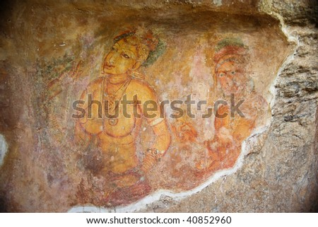 world famous frescos of ladies in Sigiriya style at the palace o Stock photo © meinzahn