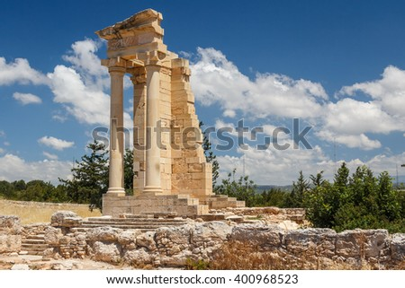 Ancient columns at Sanctuary of Apollo Hylates. Limassol Distric Stock photo © Kirill_M