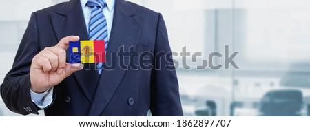 クレジットカード アンドラ フラグ 銀行 プレゼンテーション ビジネス ストックフォト © tkacchuk