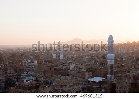 закат Йемен пространстве красный земле орбита Сток-фото © Harlekino
