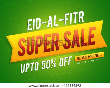 Ramadan Sale Banner Vector. Eid Background. Offer Tag. Big Super Sale. Islamic Poster. Arabic Templa Stock photo © pikepicture