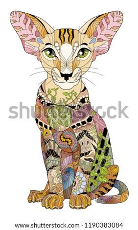 Schets cartoon kat geïsoleerd witte vector Stockfoto © Arkadivna