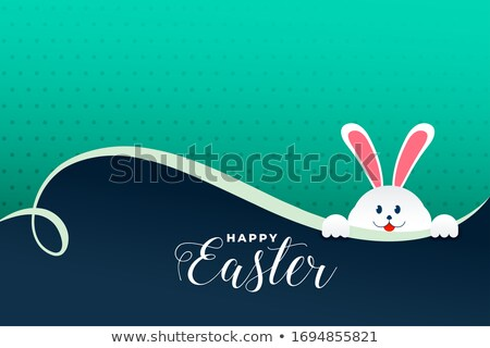 cute rabbit peeping out easter day background Stock photo © SArts