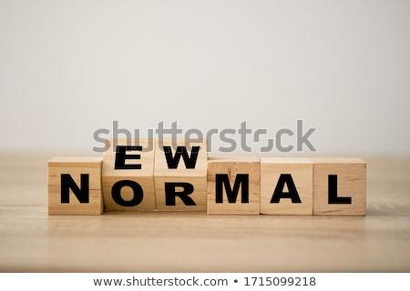 new in blocks Stock photo © marinini