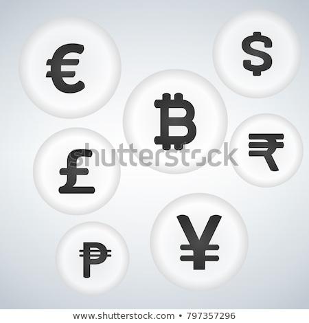 Yen moeda assinar vetor vermelho Foto stock © rizwanali3d