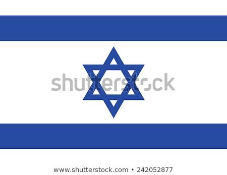 Vlag Israël blauwe hemel natuur schoonheid berg Stockfoto © OleksandrO