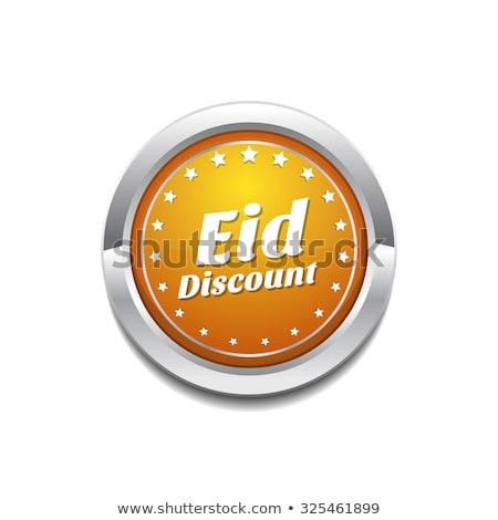 eid discount yellow vector icon button stock photo © rizwanali3d
