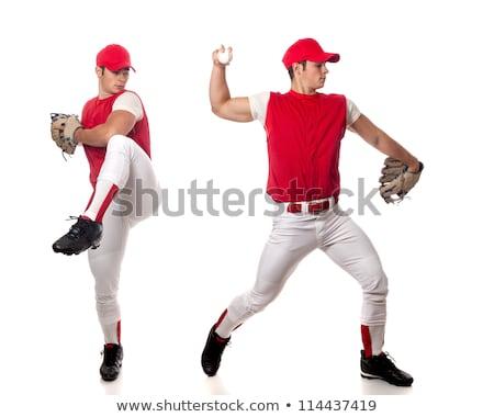 Maschio giocatore di baseball bianco sport squadra Foto d'archivio © nickp37