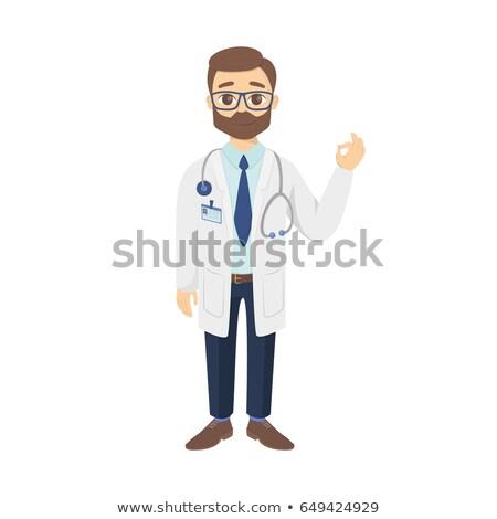 ストックフォト: かわいい · 小さな · 看護 · にログイン