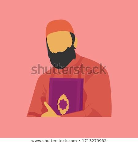 Holy book of Koran Stock photo © adrenalina