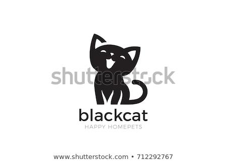 Kedi yavrusu evcil hayvan alışveriş logo beyaz Stok fotoğraf © Elensha