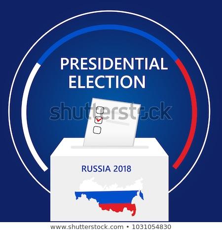Election Russia 2018 Stock photo © Oakozhan
