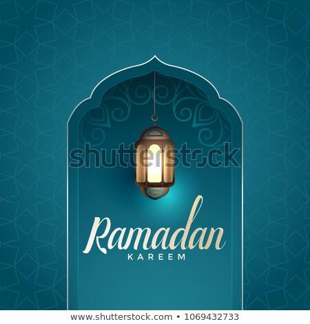 Ramadán klassz terv akasztás lámpa háttér Stock fotó © SArts