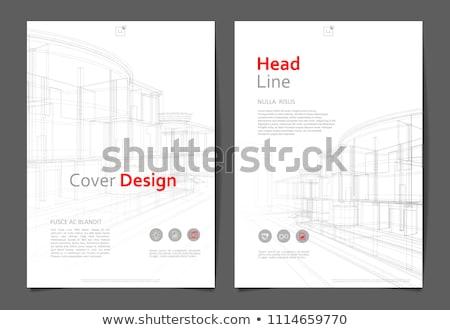 Absztrakt épület nézőpont építészet könyvborító terv Stock fotó © ESSL