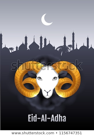 Stock photo: Eid al Adha text greeting card. Gold ram head of sheep. Feast of Sacrifice